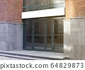 Blank white rectangular box store entrance mockup, glass brick wall 64829873
