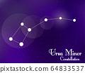 Ursa minor constellation. Starry night sky. 64833537