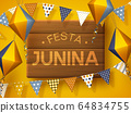 Festa Junina holiday banner. 64834755