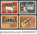 Welcome to Spain, travel, wine and music culture 64840697