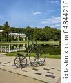 Naleczow Park in Poland 64844216