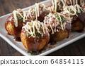Takoyaki 64854115