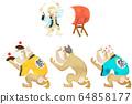 Monkey festival 64858177