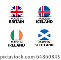 Set of four British, Icelandic, Irish and Scottish stickers. Made in Britain, Made in Iceland 64860845