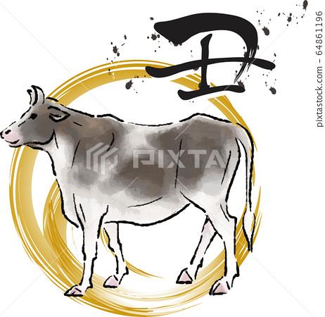 2021牛年新年賀卡插圖水墨畫水墨金漢字 64861196