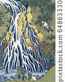 Shimotsuke Black Hair Mountain Kirifuri Waterfall 64863330