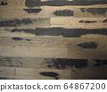 Floor covering 64867200