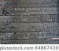 Grilled cedar wall sideways 64867439