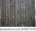 Grilled cedar wall sideways 64867440