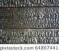 Grilled cedar wall sideways up 64867441
