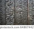 Grilled cedar wall upside down 64867442