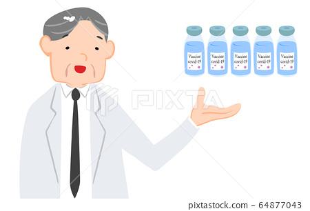 Illustration of a Man Showing a Coronavirus Vaccine 64877043