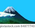 Mount Fuji 64877740