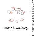 Sweet white marshmallows 64879779