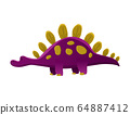 Dinosaur baby boy cute print. Sweet dino. Cool little dinosaur illustration for nursery t-shirt, kids apparel, invitation, simple scandinavian child design 64887412