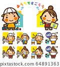 학교 Kids 바이러스에지지 않는 집에서 할 수있는 64891363