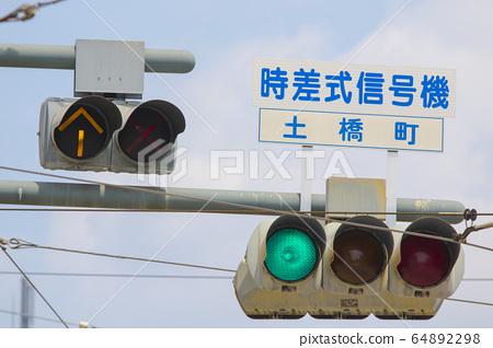 Tram and car signals: yellow arrow signal 64892298