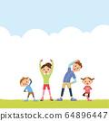 家庭在公园里做体操 64896447