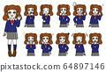 高中女生的面部表情變化的插圖 64897146
