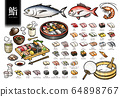 Sushi Illustration Collection 64898767