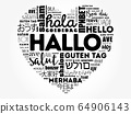 Hallo (Hello Greeting in German) love heart 64906143