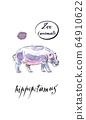 The common hippopotamus in watercolor 64910622