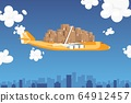 Airplane mail transportation, package set vector illustration. Cardboard boxes fastened with strong tape on plane, transport 64912457