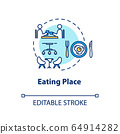 Eating place concept icon. Conscious nutrition idea thin line illustration. Dinner at restaurant, lunch in cafe. Catering service Vector isolated outline RGB color drawing. Editable stroke 64914282