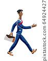 Businessman flat vector illustration 64924427