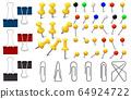 Colored paper clips and pins, various pushpins, map tacks 64924722