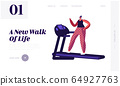 Active Sport Life Website Landing Page. Woman Running on Treadmill. Athletic Girl in Sportswear and Sneakers Exercising to be Slim. Fitness Lifestyle. Web Page Banner. Cartoon Flat Vector Illustration 64927763