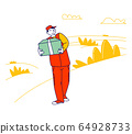 Man Carry Box with Donating Things. Charity Organization Help People in Troubles and Poor Families with Finance Problems 64928733