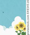 Background-sunflower-sky 64934516