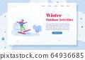 Landing Page Offering Winter Outdoor Activities 64936685
