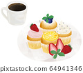 Coffee cupcake hand drawn vector 64941346