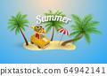 Spring Summer poster, banner Orange car park at 64942141