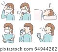 여성 _ 감기 증상 64944282