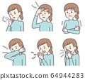 女性感冒症状 64944283