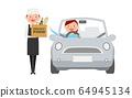 开车穿过购物的女人图 64945134