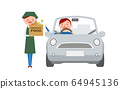Drive-through vegetable man illustration 64945136