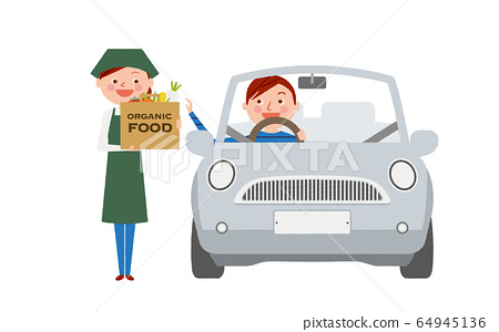 開車穿過蔬菜人圖 64945136
