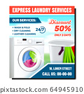 Laundry Services Discount Banner Vector 64945910