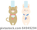 Patissier rabbit and cat making sweets 64949294
