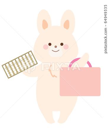 兔子學習算盤 64949335