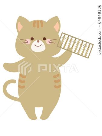 算盤的貓 64949336