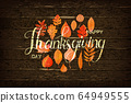 Happy Thanksgiving holiday banner 64949555
