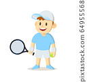 Young tennis player with a racket standing. Sport and fitness. Cartoon vector flat illustration. Isolated on white background. 64955568