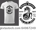 White T-shirt with Black Dragon 64967249