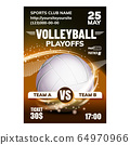Volleyball Sport Game Invitation Poster Vector 64970966