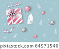 Christmas and New Year design of pink gift box 64971540